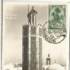 Sellos: MARRUECOS TP A AVIGNON 1931 MAT TETUAN . Lote 146555890