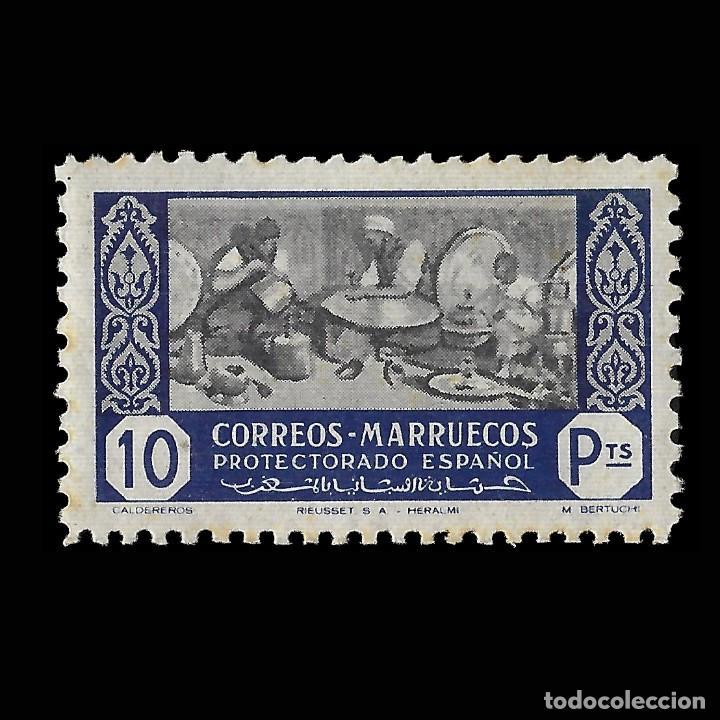 MARRUECOS 1946.MAR.ARTESANÍA.10P.AZUL PIZARRA.NUEVO**.EDIF.Nº-269 SCOTT Nº 259 (Sellos - España - Colonias Españolas y Dependencias - África - Marruecos)