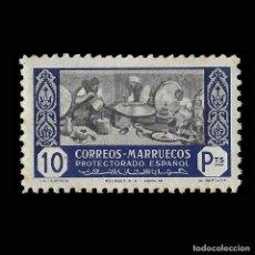 Sellos: MARRUECOS 1946.MAR.ARTESANÍA.10P.AZUL PIZARRA.NUEVO**.EDIF.Nº-269 SCOTT Nº 259. Lote 146574322