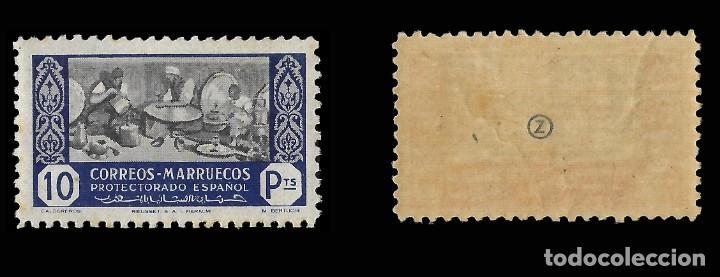 Sellos: MARRUECOS 1946.Mar.Artesanía.10p.azul pizarra.Nuevo**.Edif.nº-269 Scott nº 259 - Foto 2 - 146574322