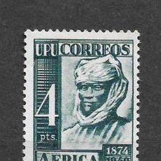 Sellos: ESPAÑA AFRICA OCCIDENTAL 1949 EDIFIL 1 * MH - 18/12. Lote 146583194