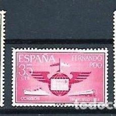 Sellos: FERNANDO POO,1962,DÍA DEL SELLO,EDIFIL 210-212. Lote 146663374