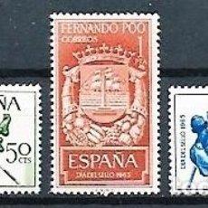 Sellos: FERNANDO POO,1965,DÍA DEL SELLO,EDIFIL 245-247. Lote 146665446