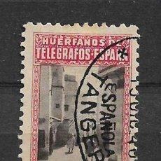 Sellos: ESPAÑA TANGER 1946 TELEGRAFOS USADOS - 8/41. Lote 146694466