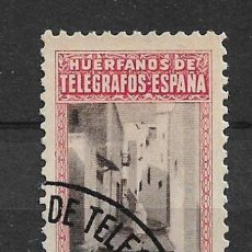 Sellos: ESPAÑA TANGER 1946 TELEGRAFOS USADOS - 8/41. Lote 146694506