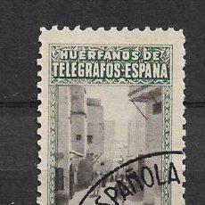 Sellos: ESPAÑA TANGER 1946 TELEGRAFOS USADOS - 8/41. Lote 146694550