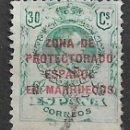 Sellos: ESPAÑA MARRUECOS 1916 EDIFIL 63 USADO - 8/39. Lote 146695354