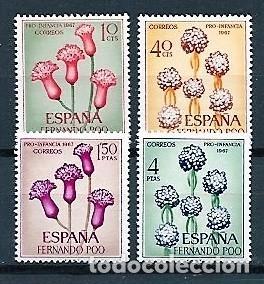 FERNANDO POO,1967,PRO INFANCIA,EDIFIL 255-258 (Sellos - España - Colonias Españolas y Dependencias - África - Fernando Poo)
