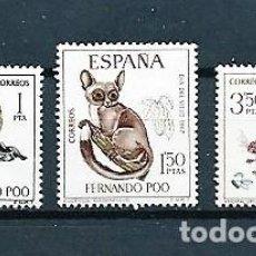 Sellos: FERNANDO POO,1967,DÍA DEL SELLO,EDIFIL 259-261. Lote 146794006