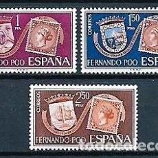 Sellos: FERNANDO POO,1968,DÍA DEL SELLO,EDIFIL 262-264. Lote 146798546
