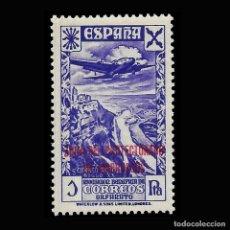 Sellos: MARRUECOS BENEFICENCIA.1943. BENÉFICOS.HISTORIA DEL CORREO. HABILITADOS.1P. VIOLETA. NUEVO**.EDIF 30. Lote 146826894