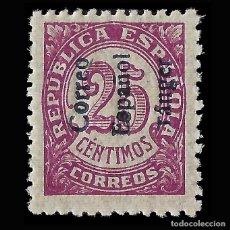 Timbres: TANGER 1938.SELLOS DE ESPAÑA.HABILITADOS.25C LILA ROSA .NUEVO**.EDIFIL.Nº100. Lote 146864178