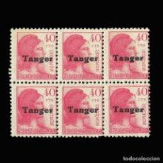 Sellos: TANGER 1939.SELLOS DE ESPAÑA.HABILITADOS.40C.ROSA SALMÓN.NUEVO**.EDIFIL.Nº120. Lote 146890650