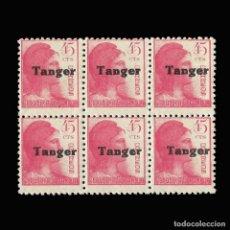 Sellos: TANGER 1939.HABILITADOS.45C.BLQ 6.MHN.EDIFIL.121. Lote 146891522