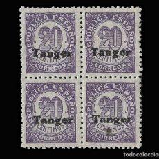 Sellos: TANGER 1939.HABILITADO.20C.BLQ.4.MNH.EDIFIL.117. Lote 146895998