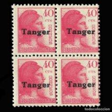 Sellos: TANGER 1939.HABILITADOS.40C.MNH.EDIFIL.120. Lote 146897426