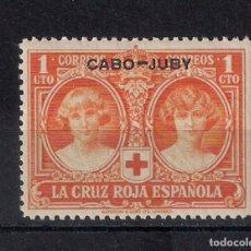 Sellos: CABO JUBY 1926 EDIFIL 26 NUEVO * MH - 8/20. Lote 146937926