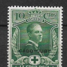 Sellos: CABO JUBY 1926 - MH - 8/20. Lote 146937994