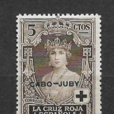 Sellos: CABO JUBY 1926 - MH - 8/20. Lote 146938066