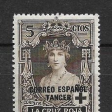 Sellos: TANGER 1926 - MH - 8/20. Lote 146938278
