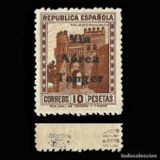 Sellos: TANGER 1938.SELLOS ESPAÑA.HABILITADOS.10P.CASTAÑO.ROIG.GALVEZ. NUEVO**. EDIFIL. Nº140. Lote 147016598