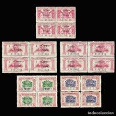 Sellos: TANGER 1938.SELLOS DE DERECHOS CONSULARES.SERIE COMPLETA BLOQUE 4 .NUEVO**. EDIFIL. Nº142-146. Lote 147062142