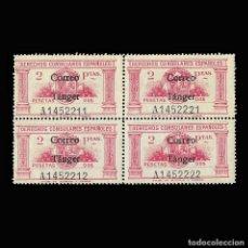 Sellos: TANGER 1938.SELLOS DE DERECHOS CONSULARES.2P.ROSA.BLOQUE 4.NUEVO**. EDIFIL. Nº144. Lote 147066766