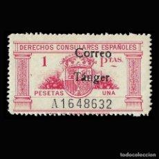 Timbres: TANGER 1938. DERECHOS CONSULARES.1P.MNH.EDIFIL.143. Lote 147074046