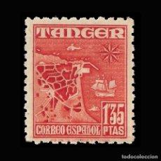Sellos: TANGER 1948-1951.INDÍGENA Y PAISAJES.1,35P.NARANJA ROJO.NUEVO*. EDIFIL. Nº162. Lote 147092202