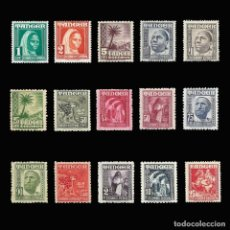 Sellos: TANGER 1948-1951.INDÍGENA Y PAISAJES.SERIE COMPLETA. NUEVO**. EDIFIL. Nº151-165. Lote 147115438