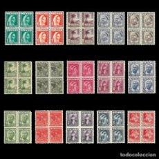 Sellos: TANGER 1948-1951.INDÍGENA Y PAISAJES.SERIE COMPLETA. NUEVO**. EDIFIL. Nº151-165. Lote 147128742