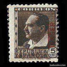Sellos: TANGER 1937-1938.SELLOS DE ESPAÑA.HABILITADO.5C.CASTAÑO NEGRO .NUEVO**. EDIFIL.Nº87. Lote 147129386