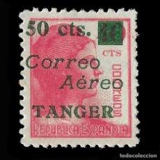 Sellos: TANGER 1940.SELLOS DE ESPAÑA.HABILITADO..50C S 40C .CASTAÑO NEGRO .NUEVO*. EDIFIL.NE10. Lote 147129950
