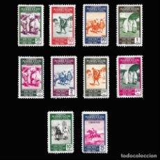 Sellos: SELLOS ESPAÑA.MARRUECOS 1953.XXV ANIVERSARIO SELLO MARROQUÍ.SERIE NUEVO**.EDIFIL.Nº 386-393. Lote 147214834