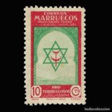 Sellos: MARRUECOS 1948. PRO TUBERCULOSIS.10C.CARMÍN VERDE. NUEVO**.EDIFIL.Nº 291. Lote 147225858