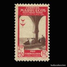 Sellos: MARRUECOS 1948. PRO TUBERCULOSIS.2,50C + 5C ROJO CASTAÑO. NUEVO**.EDIFIL.Nº 294. Lote 147226962