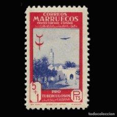 Sellos: MARRUECOS 1948. PRO TUBERCULOSIS.50P + 1P ROJO ULTRAMAR. NUEVO**.EDIFIL.Nº 296. Lote 147227814