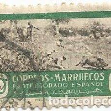 Sellos: SELLO DE MARRUECOS PROTECTORADO ESPAÑOL DE 1940 - 50 CTS USADO. Lote 147281506