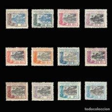 Sellos: GUINEA. 1924.CASA DE NIPA.SERIE COMPLETA. NUEVO*. EDIFIL Nº167-178.. Lote 147474962