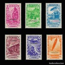 Sellos: TANGER.BENEFICENCIA. 1938.HISTORIA DEL CORREO.SERIE COMPLETA. NUEVO*. EDIFIL Nº6-11.. Lote 147478466
