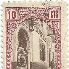 Sellos: LOTE DE 35 SELLOS USADOS DE TANGER-GUINEA-IFNI Y SAHARA AÑOS 50-60. Lote 147527798