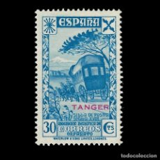 Sellos: . TANGER.BENEFICENCIA. 1938.HISTORIA DEL CORREO.30C. AZUL.NUEVO**. EDIFIL Nº 8.. Lote 147536558