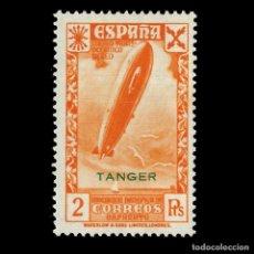 Sellos: TANGER.BENEFICENCIA. 1938.HISTORIA DEL CORREO.2P. NARANJA.NUEVO**. EDIFIL Nº 11.. Lote 147536954