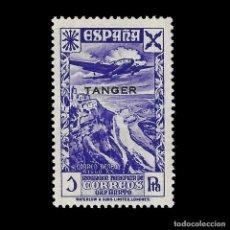 Sellos: TANGER.BENEFICENCIA. 1938.HISTORIA DEL CORREO.1P. VIOLETA. NUEVO**. EDIFIL Nº 10.. Lote 147538582