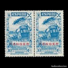 Sellos: TANGER.BENEFICENCIA. 1938.HISTORIA DEL CORREO.30C. AZUL.BLOQUE 2. NUEVO**. EDIFIL Nº 19.. Lote 147538858