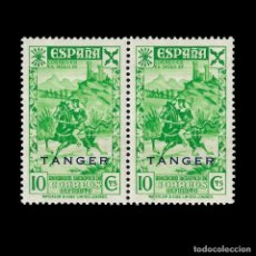 Sellos: TANGER.BENEFICENCIA. 1938.HISTORIA DEL CORREO.10C. VERDE.BLOQUE 2. NUEVO**. EDIFIL Nº 18.. Lote 147539338