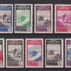 Sellos: MARRUECOS 1949 - UPU SERIE COMPLETA NUEVA SIN FIJASELLOS EDIFIL Nº 312/324 MUY BUENA CALIDAD. Lote 147557574