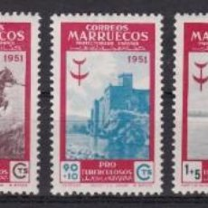 Sellos: MARRUECOS 1951 - SERIE COMPLETA NUEVA SIN FIJASELLOS EDIFIL Nº 336/342 MUY BUENA CALIDAD. Lote 147557658
