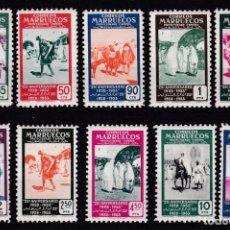 Sellos: MARRUECOS 1953 - SERIE COMPLETA NUEVA CON FIJASELLOS EDIFIL Nº 384/393 MUY BUENA CALIDAD. Lote 147557862