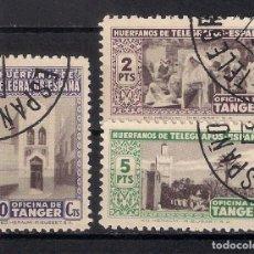 Sellos: ESPAÑA TANGER HUERFANOS DE TELEGRAFOS USADOS - 9/31. Lote 147582210